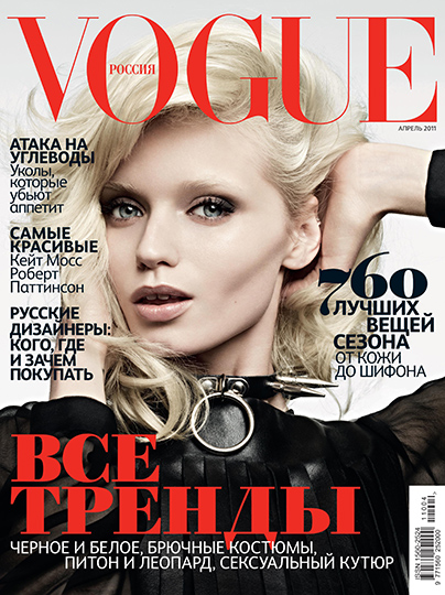 Vogue_Russia_Cover_RV_04_11_2_K1