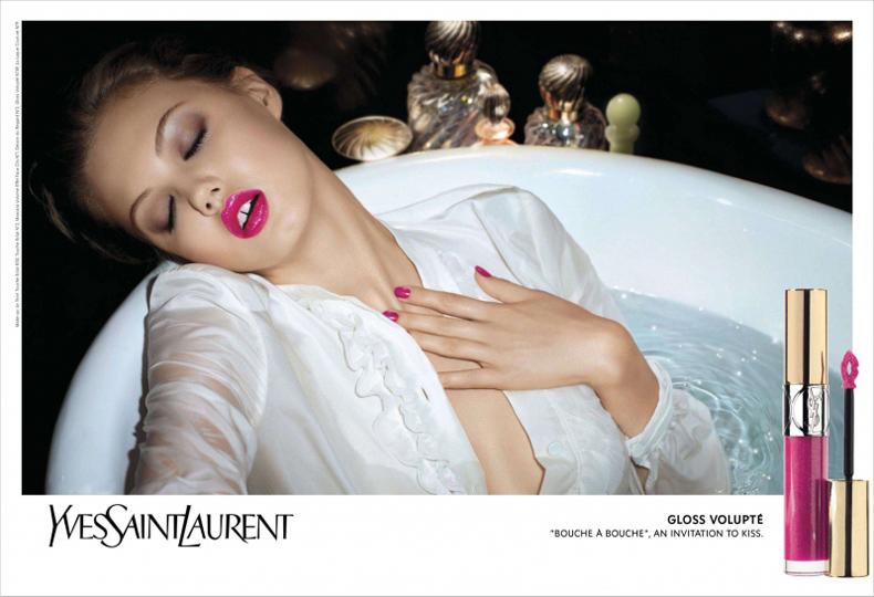 Yves-Saint-Laurent-Gloss-Volupte-Beauty-Campa-001311